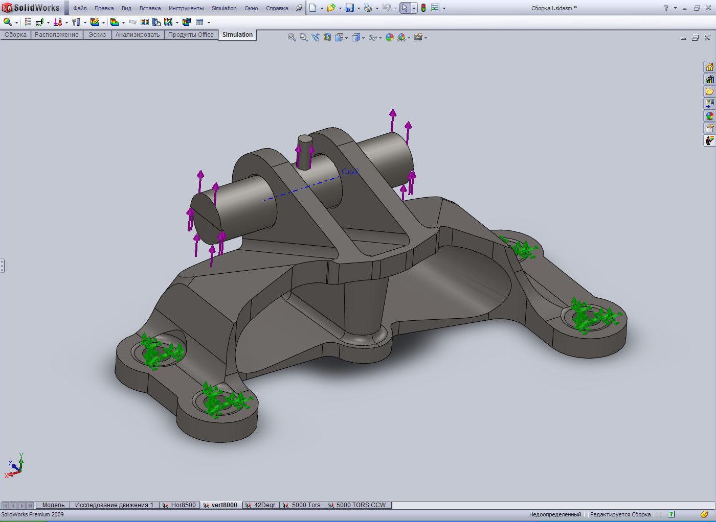 Bracket Design 3 Free 3d Model