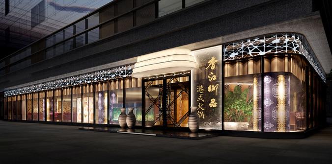 3d Model Restaurant Exterior Cgtrader
