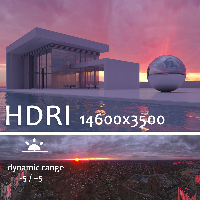HDRI 2