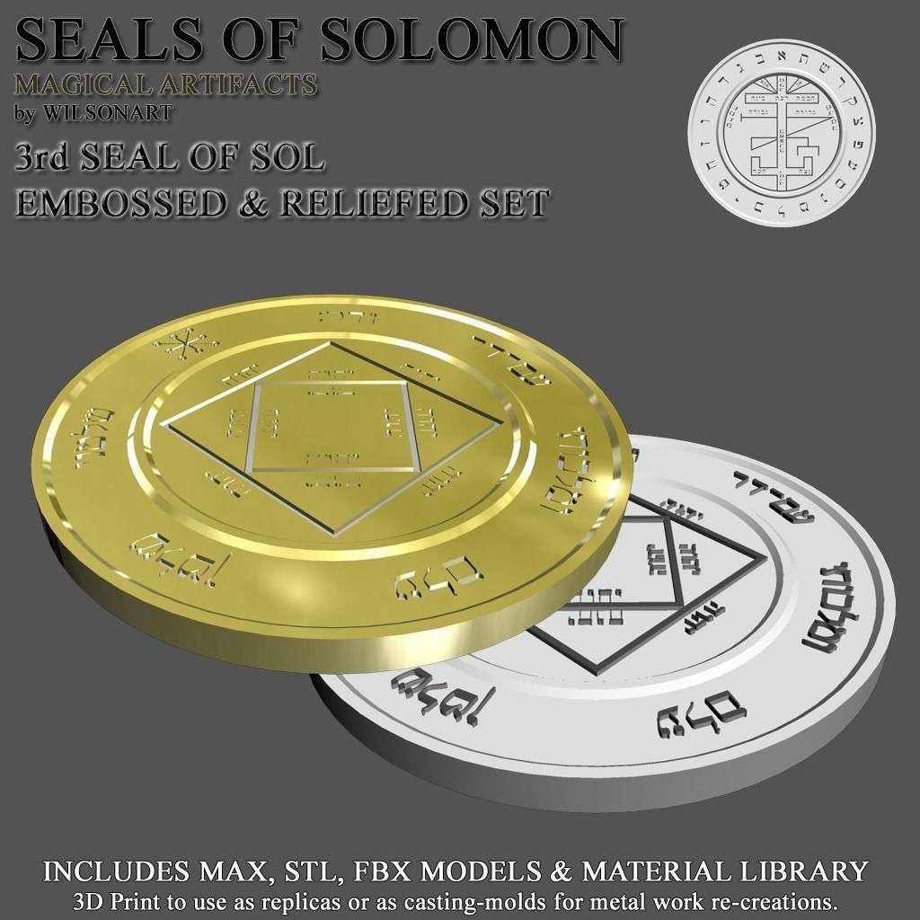3rd Seal of Sol