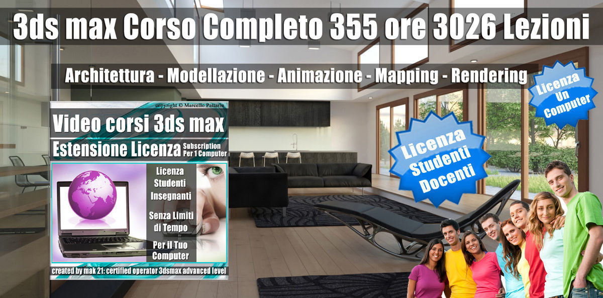 3ds max Learning Station Locked Subscription Studenti