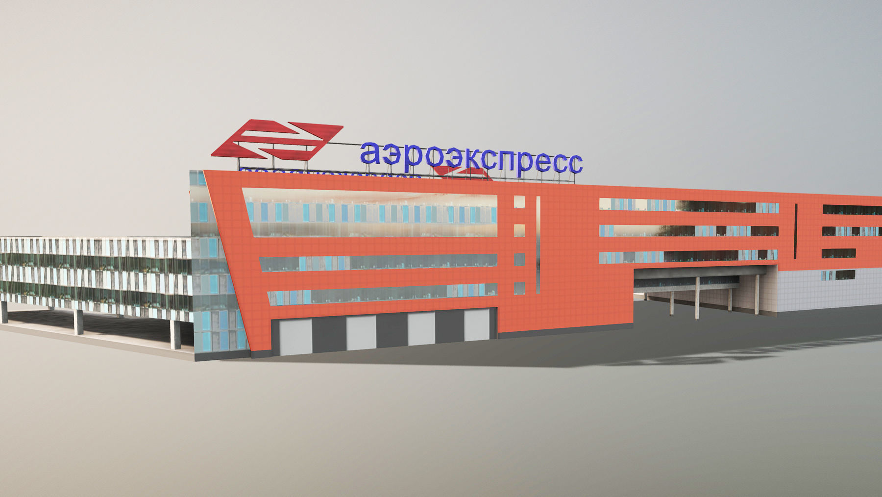 Airport Railroad Station UUEE Aeroexpress