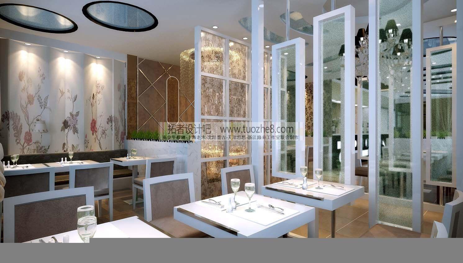 stylish interior design living room restau 3d model max stylish interior design living room restau 3d model max