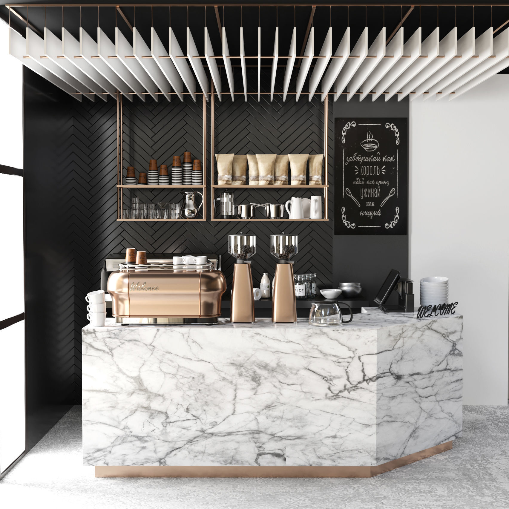 Coffee Point 22