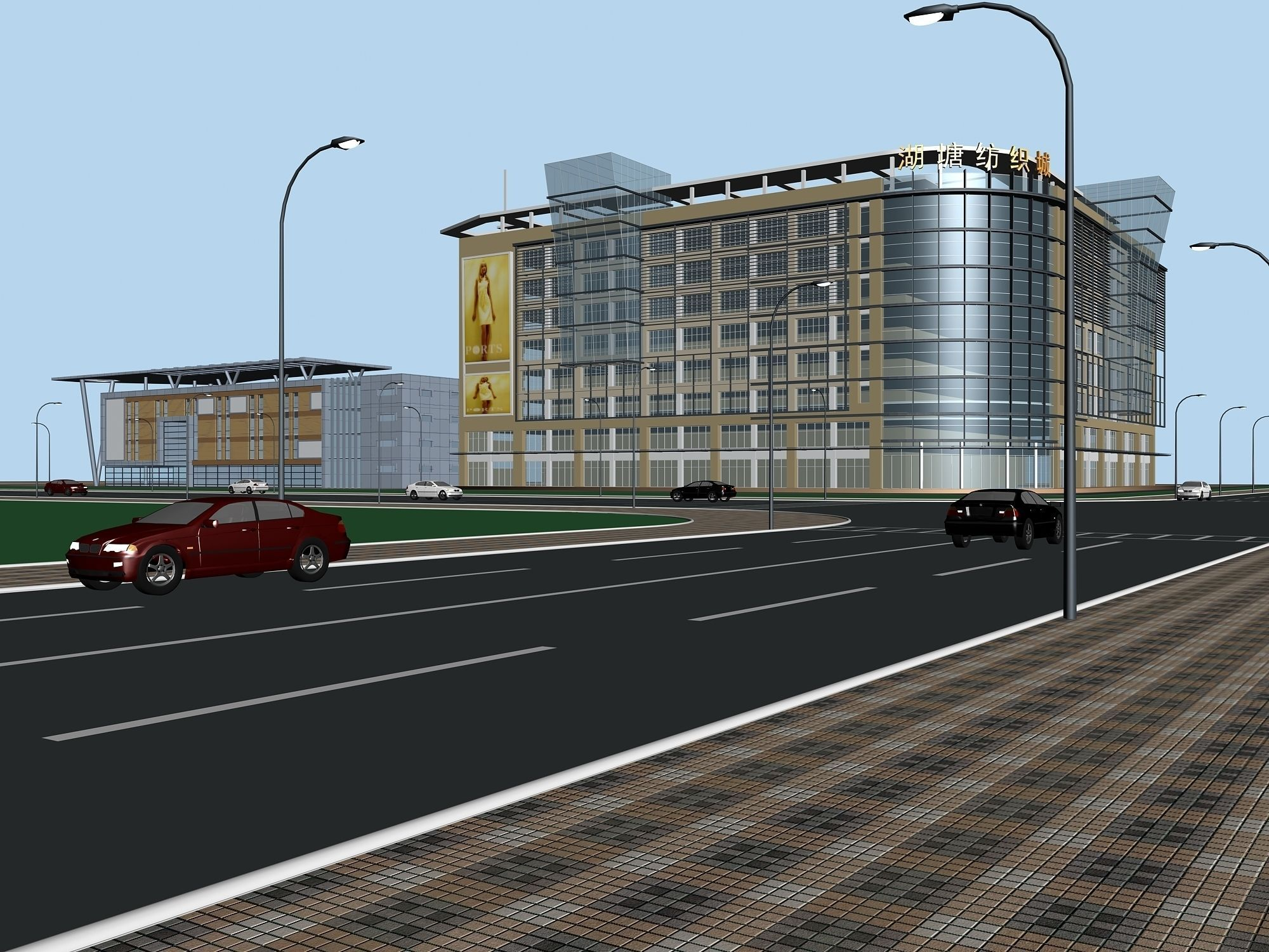 City planning office building fashion desi 3d model for 3d office planner