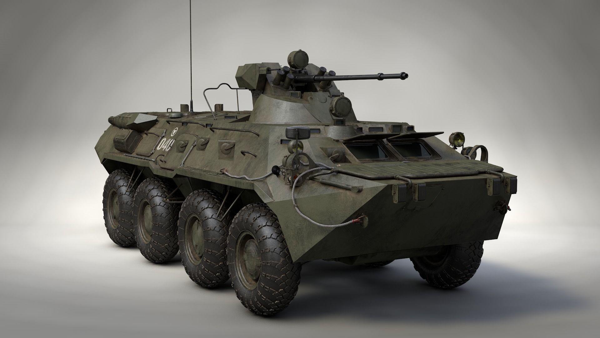 BTR 82A