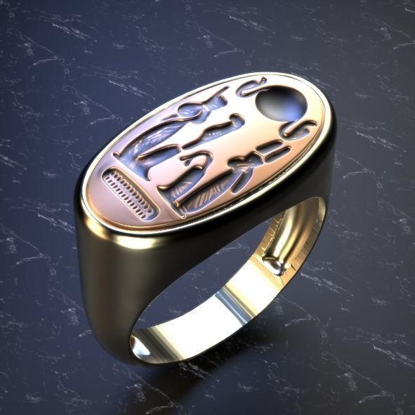 akhenaten ring