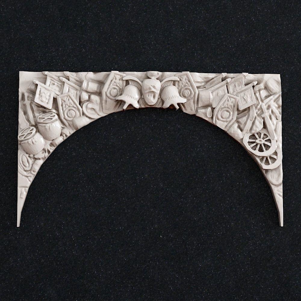 arch archway