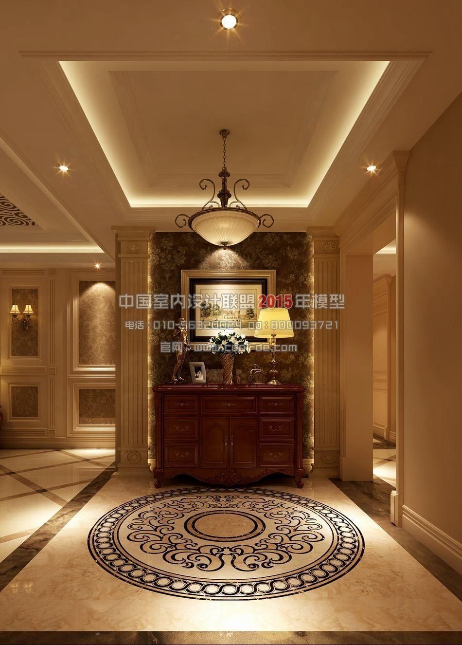 3d Room Interior Design: European American Interior Design Living R... 3D Model
