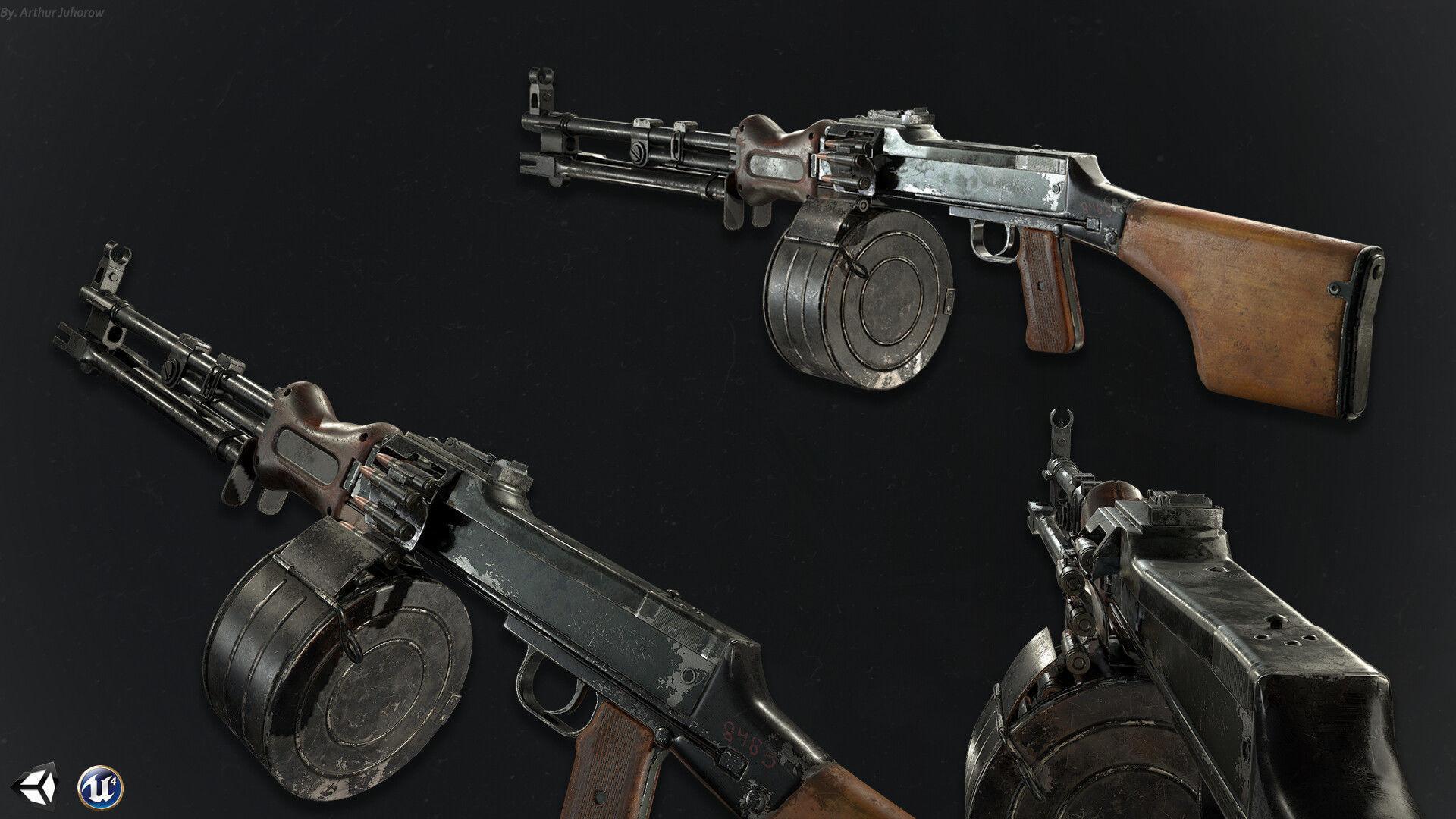 RPD machinegun