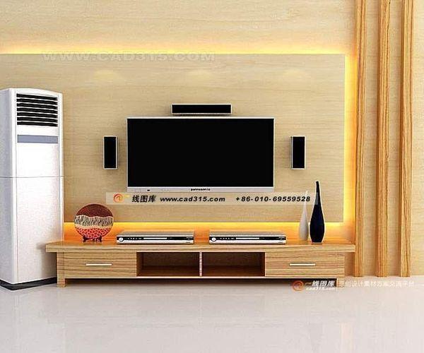 Home Furniture Tv Backdrop Fashion Design 20 3d Model 3ds