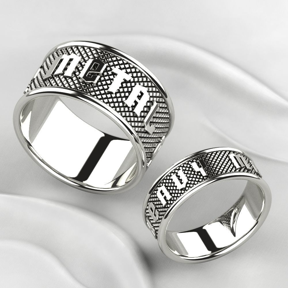 Silver Heavy Metal Rings