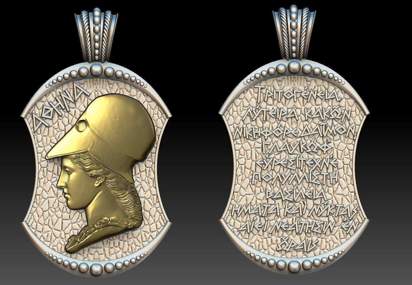 athena goddess pendant