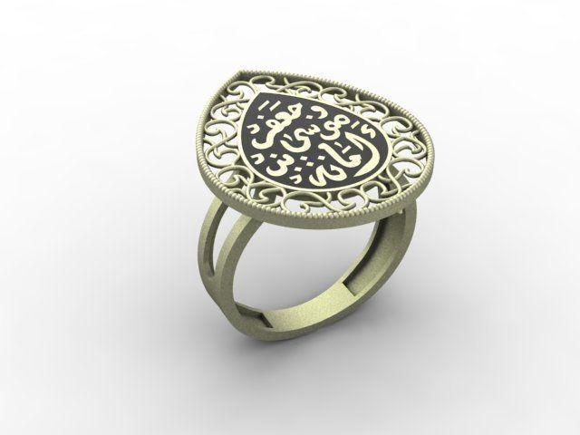 Arabic Gold Ring