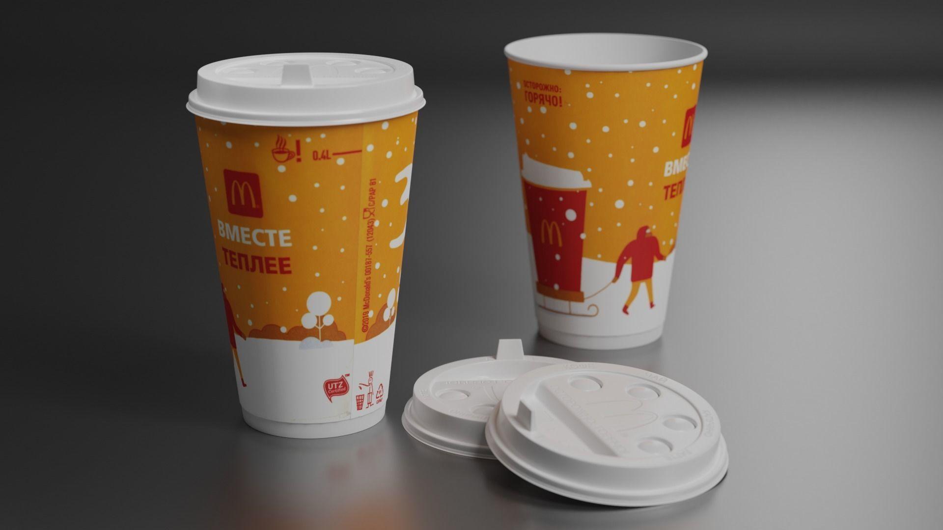 Macdonalds coffee cup