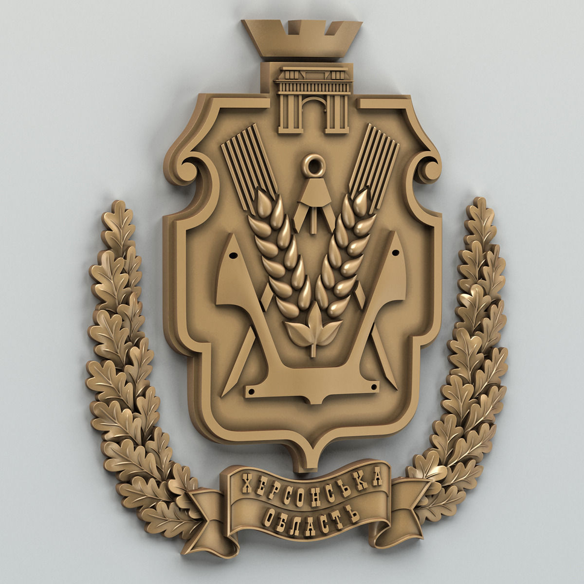 Coat of arms of Kherson region Ukraine