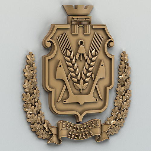 coat of arms of kherson region ukraine 3d model max obj fbx stl 1