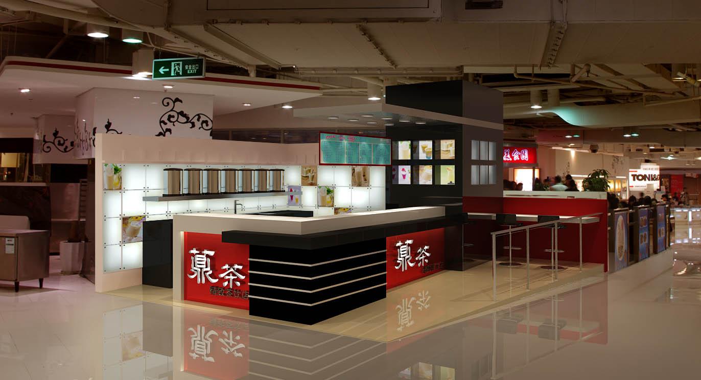 Restaurant for Restaurant 3d max