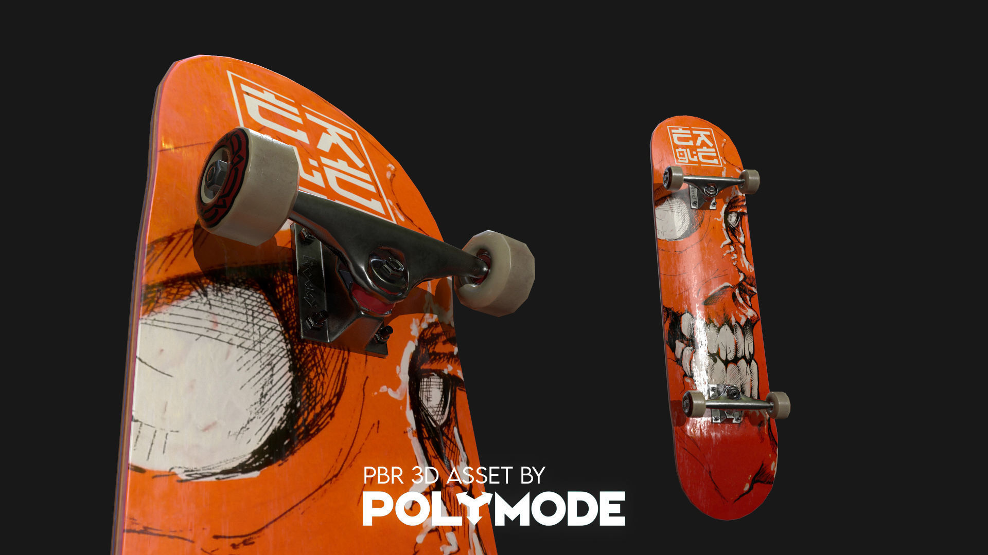 Low poly Skateboard PBR Game-ready