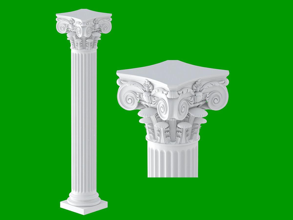 Modern Composite Column