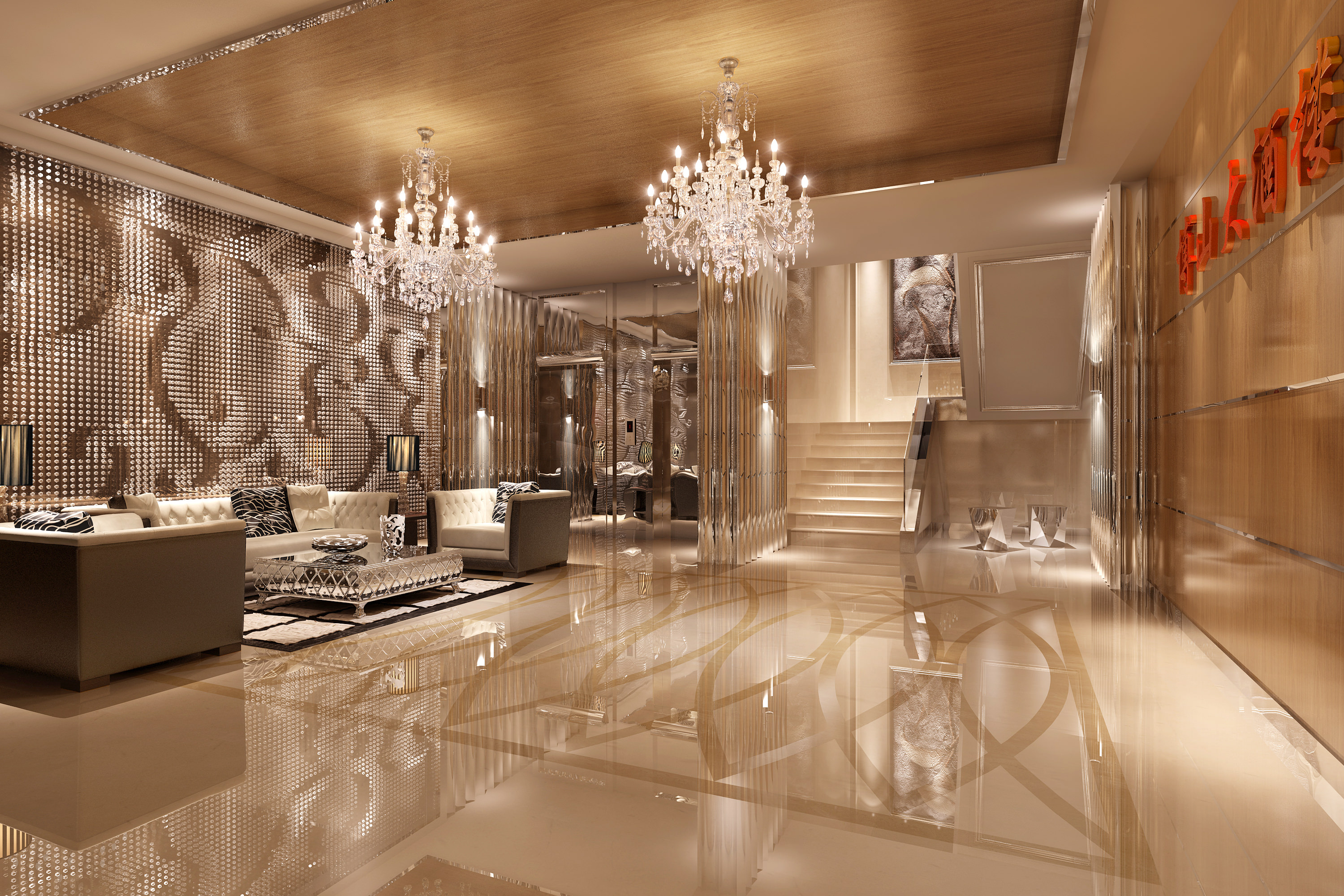 Luxury lobby 3d model max for Decor 3d model