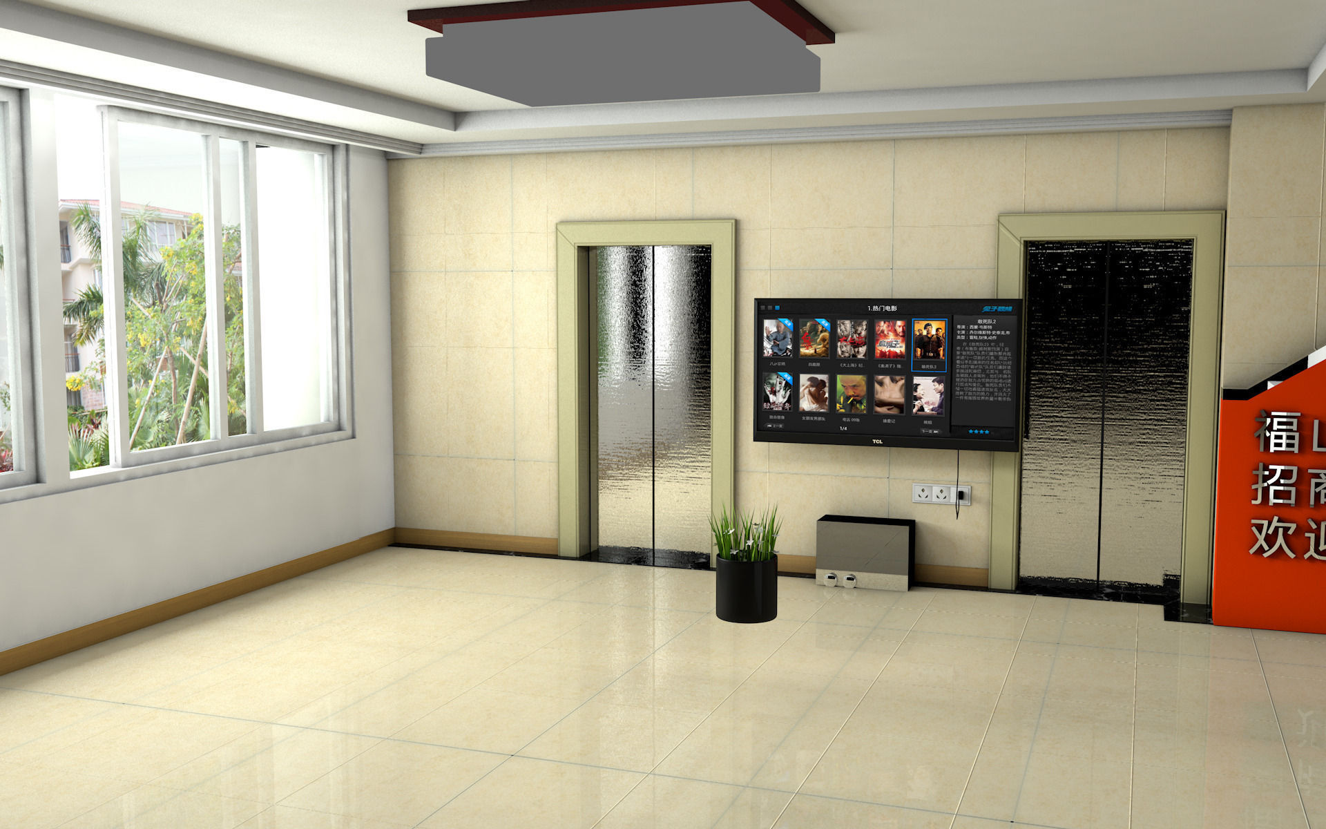 home interior effect image 3D | CGTrader