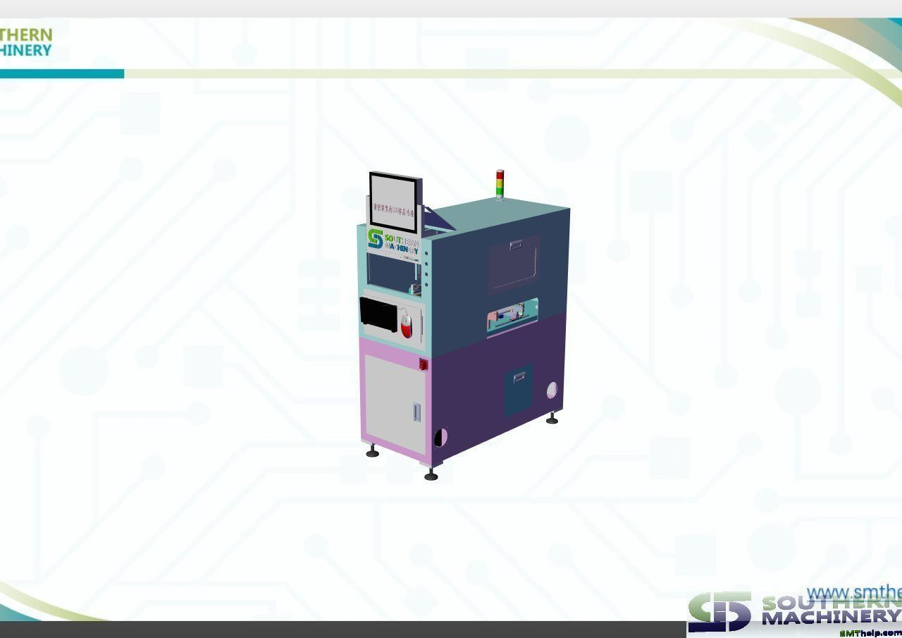 What is SMT label pick and place machine for PCB assembly