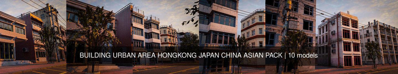 BUILDING URBAN AREA HONGKONG JAPAN CHINA ASIAN PACK