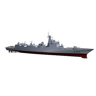 Chinese Navy DDG-171 Type 052C Destroyer C4D