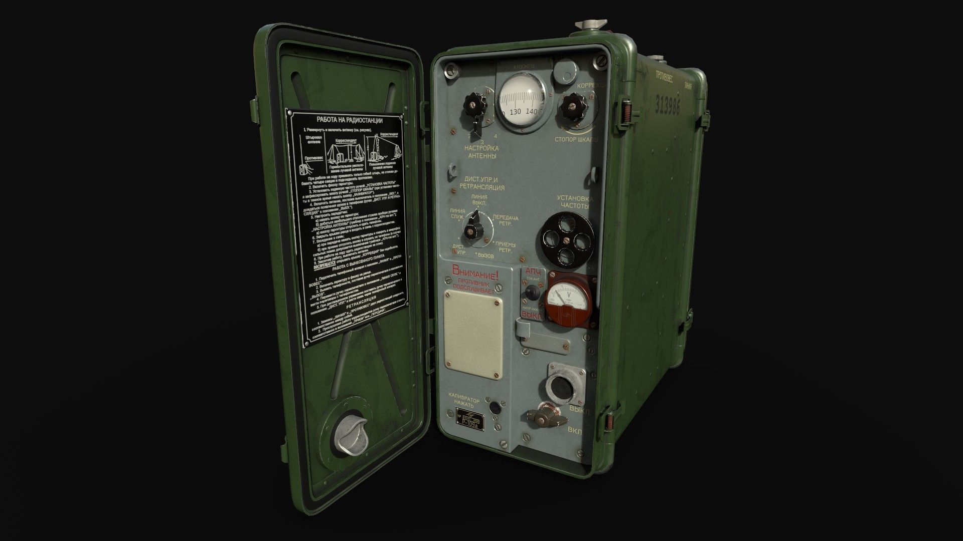 R-109d Soviet military VHF transceiver