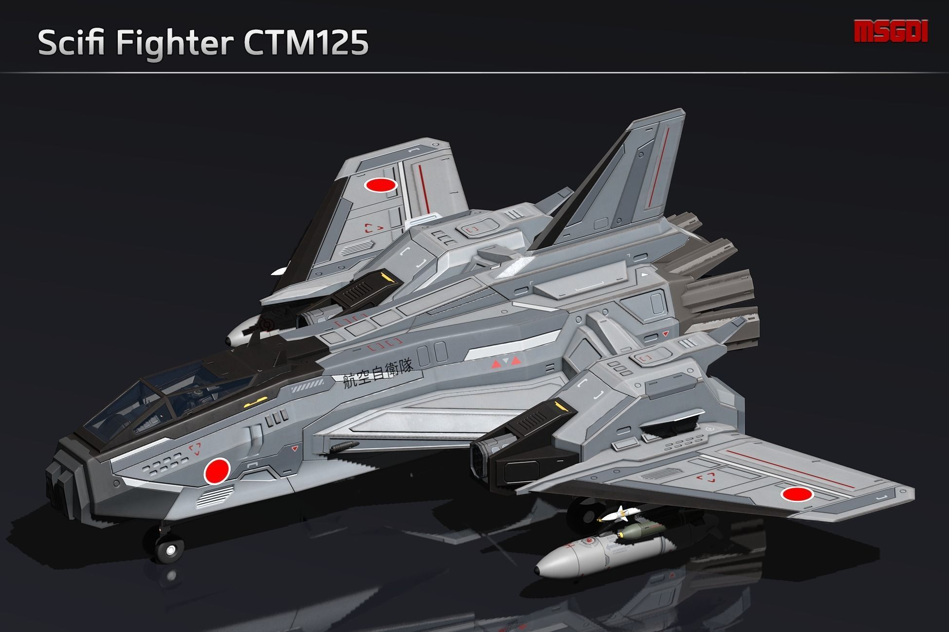 Scifi Fighter CTM125