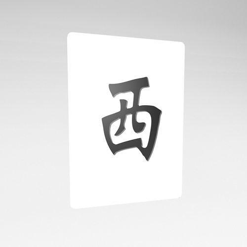 Mahjong v1 012