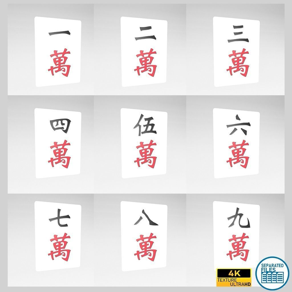 Mahjong V1 Pack 01