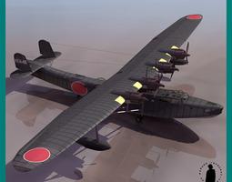 Kawanishi H6K MAVIS JAP 3D Model