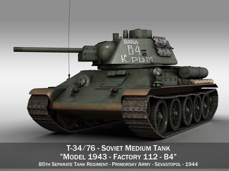 T-34-76 - Model 1943 - Soviet medium tank - B4