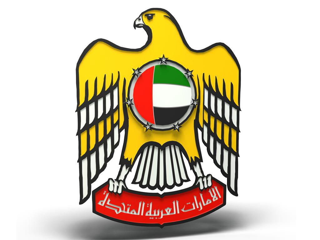 Emblem of the United Arab Emirates 3D Model obj 3ds c4d  : emblemoftheunitedarabemirates3dmodel3dsc4dlwolwlwsobj3500d420 c114 4ed8 b5e6 32bfef4f5758 from www.cgtrader.com size 1024 x 769 jpeg 98kB