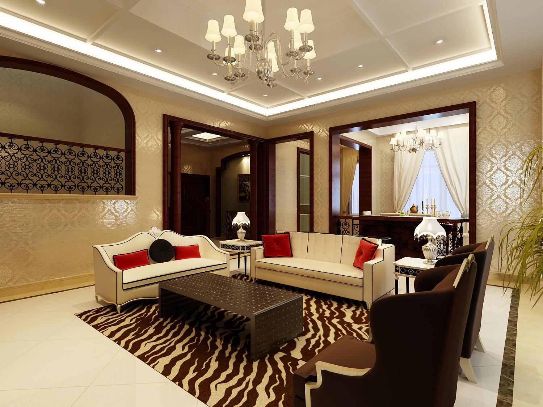 Modern Living Room With Zebra Carpet 3d Model Max 1