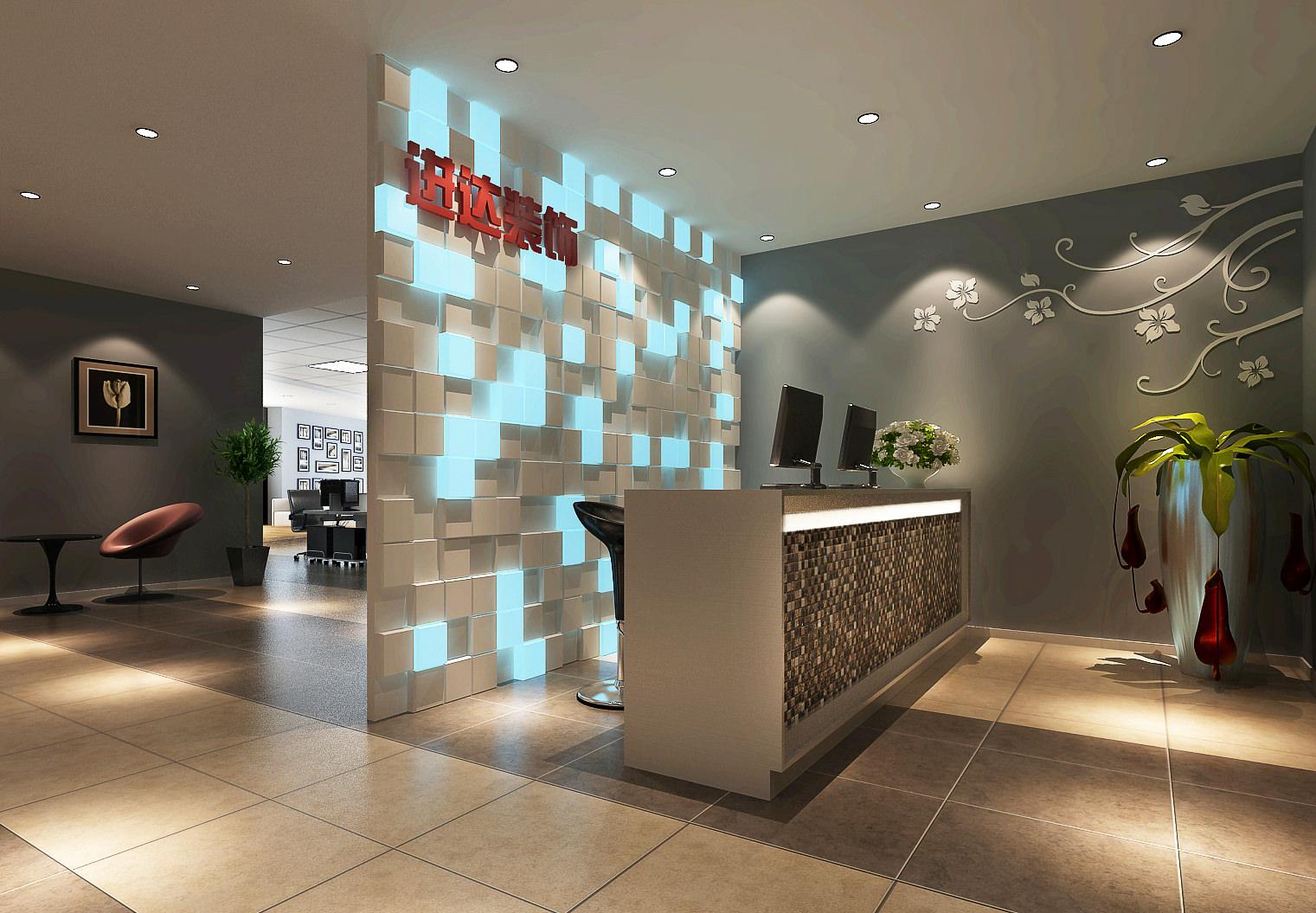 Modern Reception Room 3D Model max CGTradercom