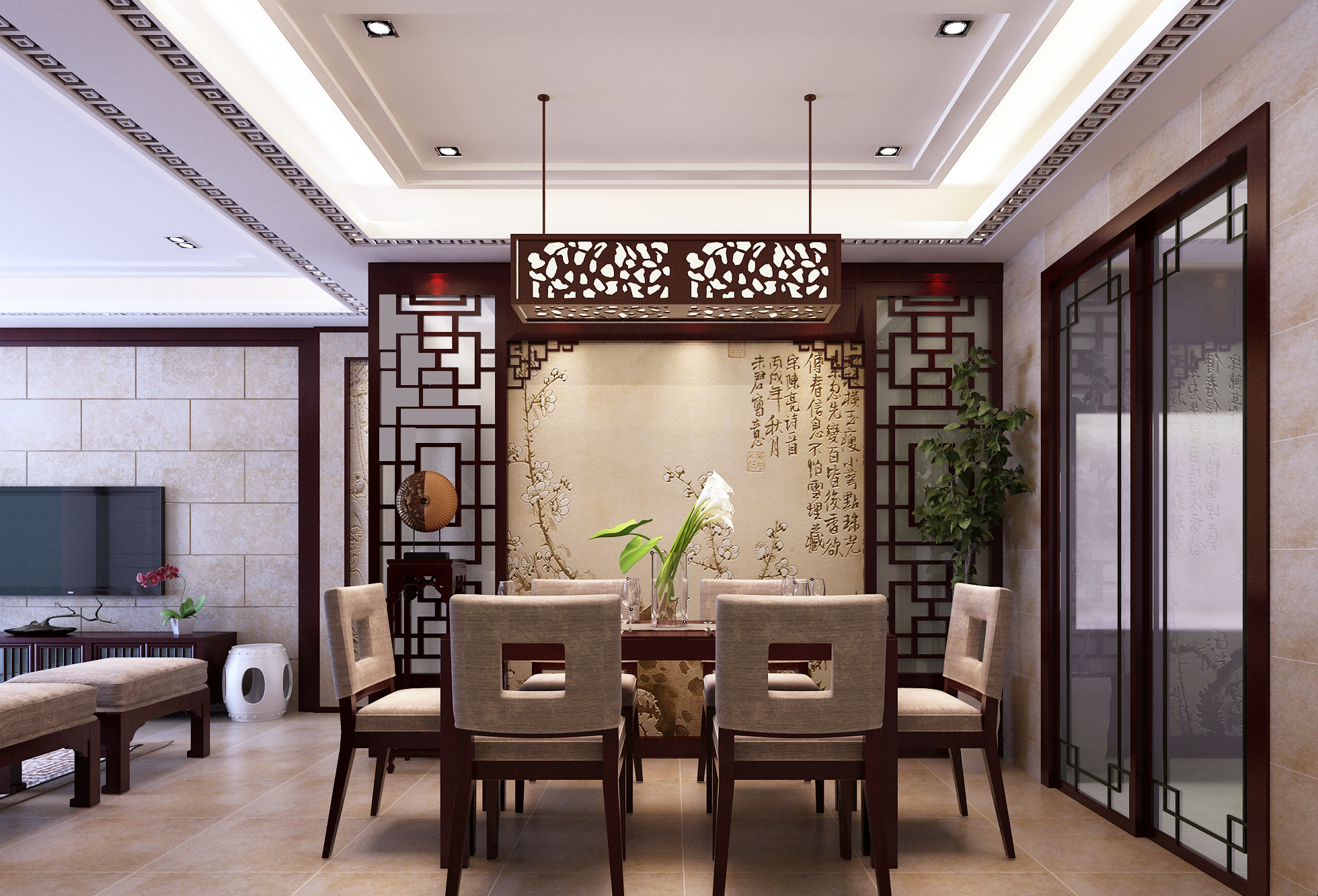 Oriental Dining Room Set Modern Dining Space 3d Model Max 1 Gorgeous Slipcovers Parsons