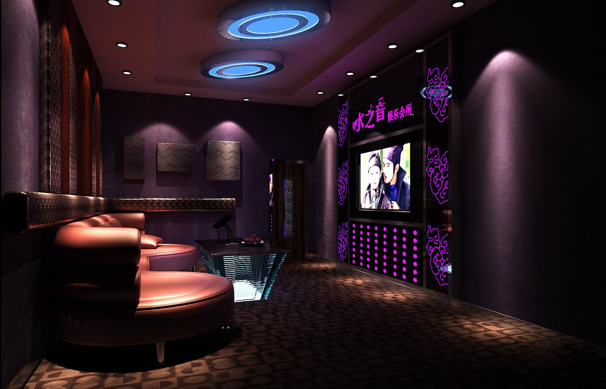 Luxurious restaurant vip lounge with tv d model max