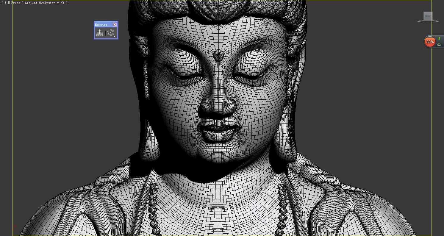 GUAN YIN Buddha ... - guan_yin_buddha_3d_model_max_b15befe1-93cc-46ad-bcbf-6bebd23f19f1