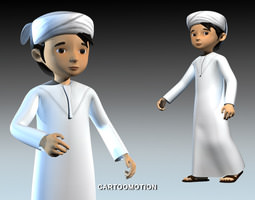 3D model A Boy From UAE