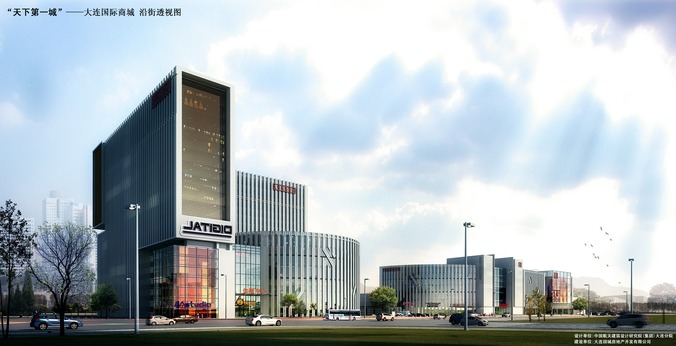 Modern Business Building3D model