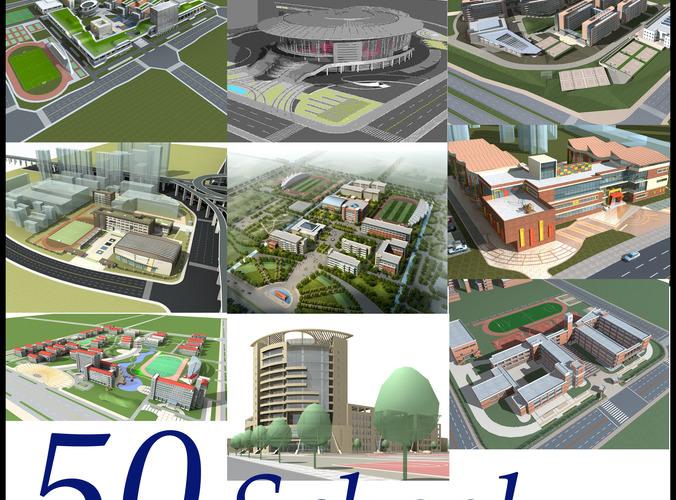 School Building Collection 50 items Vol13D model