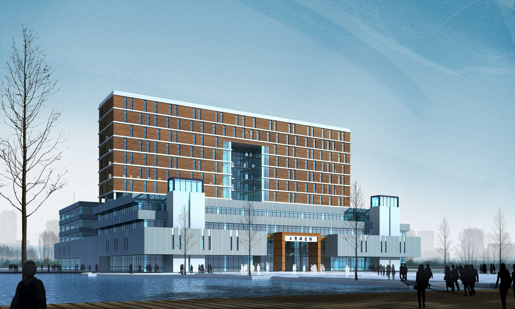 Modern Office Building With Posh Exterior D Model MAX DS - Modern office building