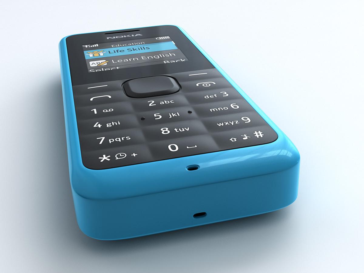 Nokia rm 1133 цена любви - af6