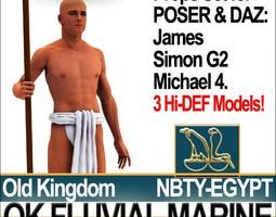 Free Ancient Egypt OK Fluvial Marine Props Poser Daz 3D Model