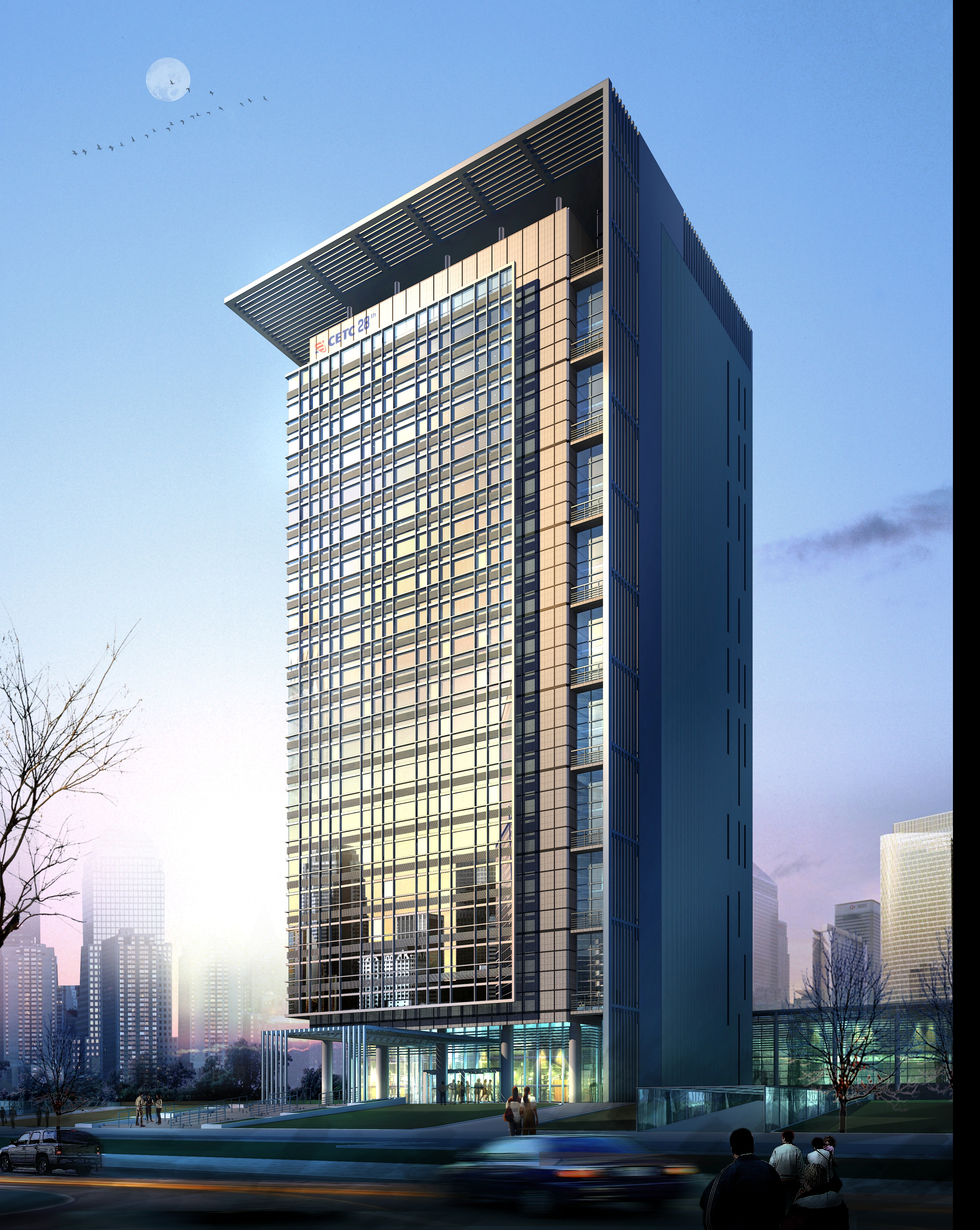 Modern Skyscraper 3d Model Max Cgtrader Com