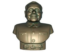 3D asset realtime Deng Xiaoping