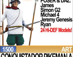 Conquistador Pikeman Props Poser Daz A 1500 3D Model